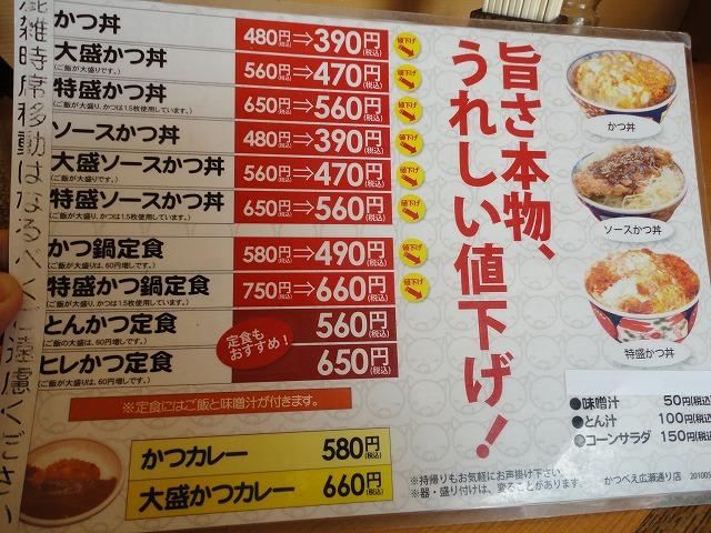 1107katsube005.jpg