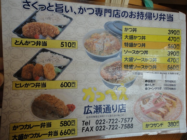 1107katsube006.jpg