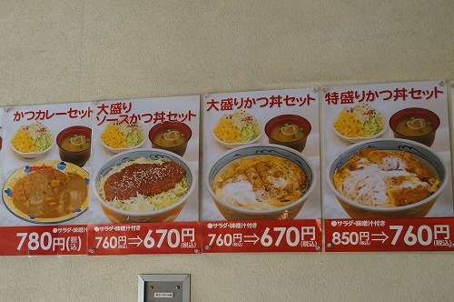 1107katsube007.jpg