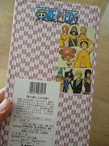 1107ningyoyaki003.jpg