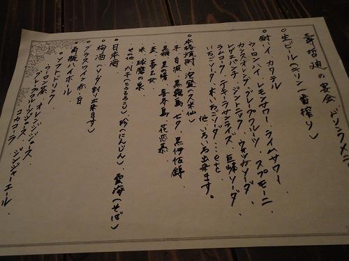 1107oyaji009.jpg
