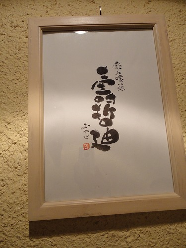 1107oyaji017.jpg