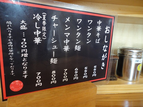 1107sinobu006.jpg