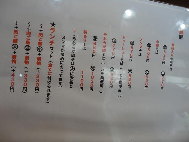 1107suzuki003.jpg