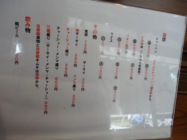 1107suzuki004.jpg