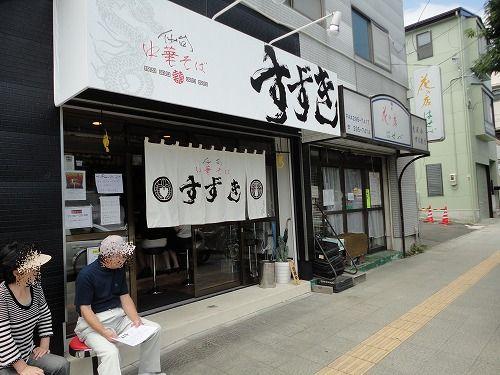 1107suzuki011.jpg