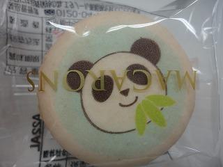 1107u-panda001.jpg