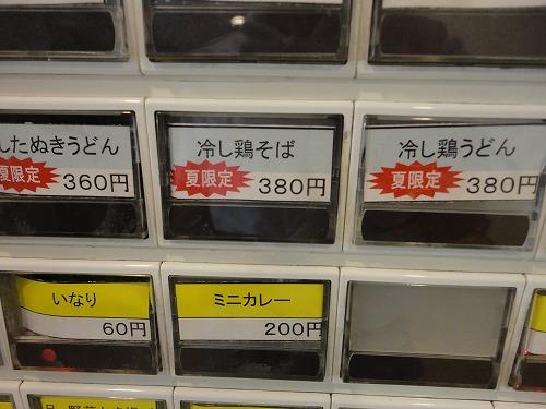 1108hagi005.jpg