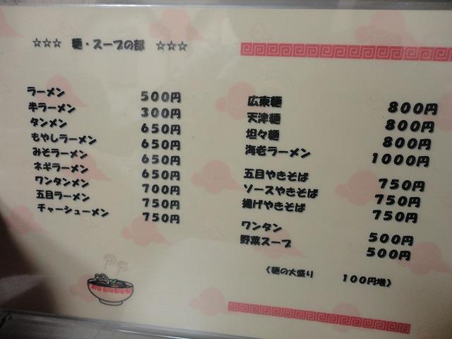 1108taiyoro006.jpg