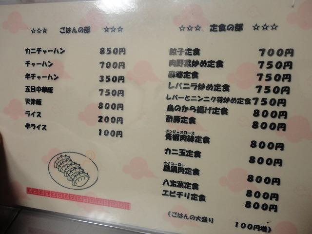 1108taiyoro007.jpg