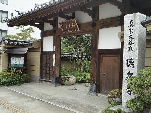 1108tokusenji001.jpg