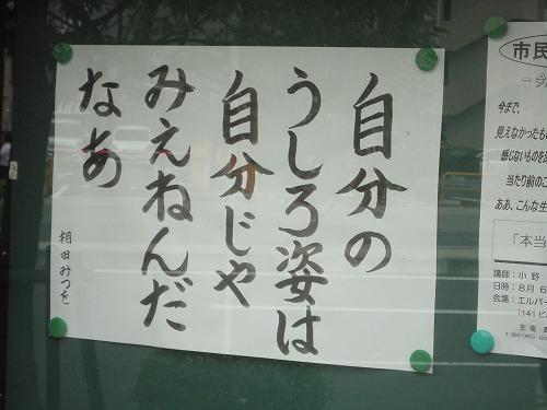 1108tokusenji003.jpg