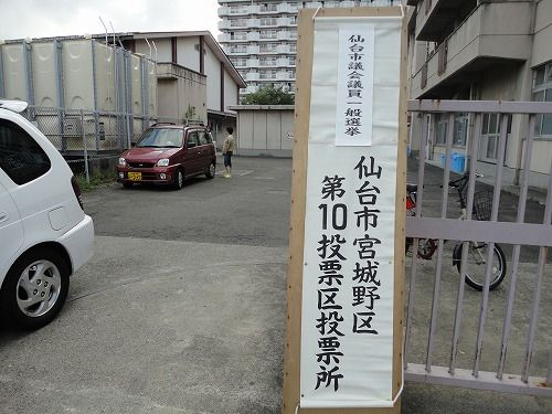 1109senkyo001.jpg