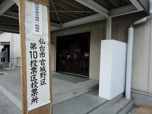 1109senkyo002.jpg