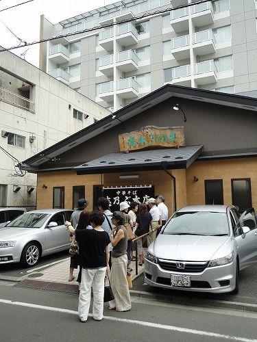 1109sinobu001.jpg