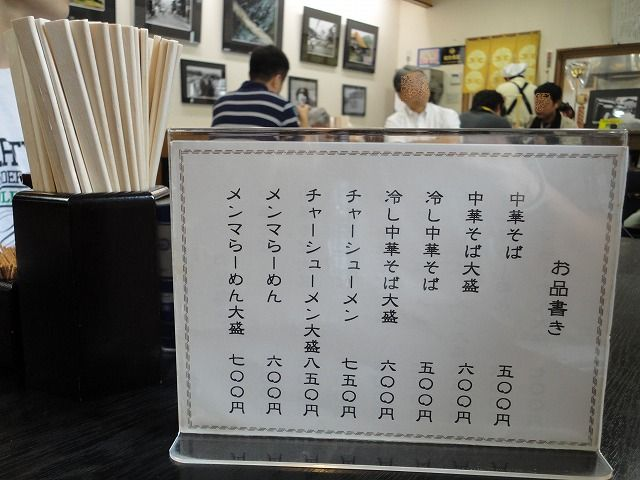 1109sinobu003.jpg