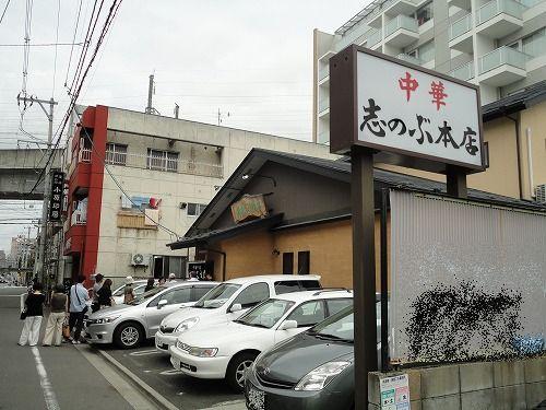 1109sinobu011.jpg