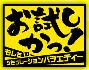 otamesi_20110712130911.jpg