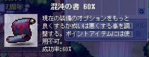 1498.jpg