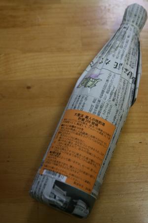 002_convert_20121026060904.jpg
