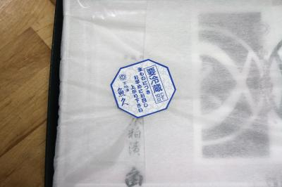 004_convert_20120708085949.jpg