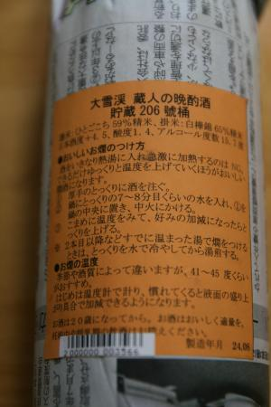 004_convert_20121026061205.jpg