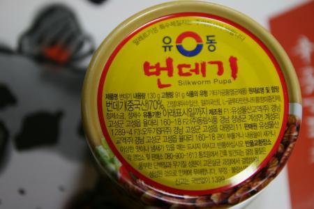 015_convert_20121004100042.jpg