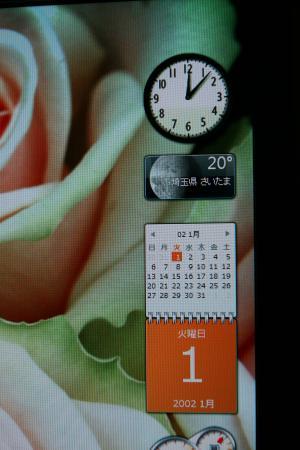 021_convert_20120529055436.jpg