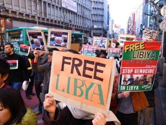 libya_demo_tokyo1.jpg