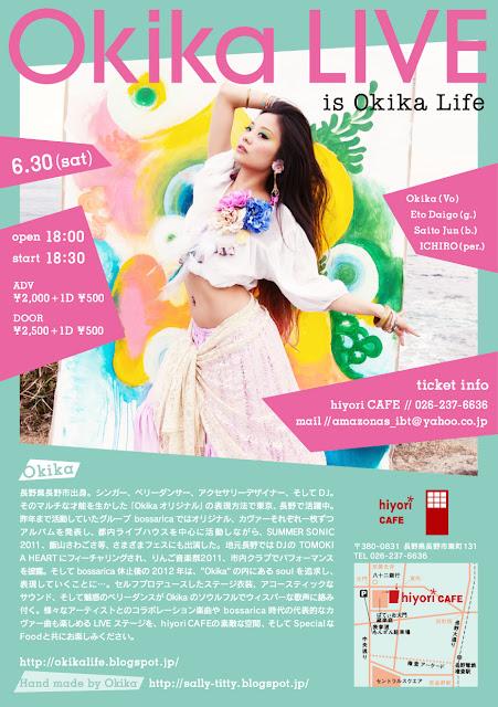 okika_live-2.jpg
