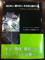 IMG_0816_convert_20111128115812.jpg