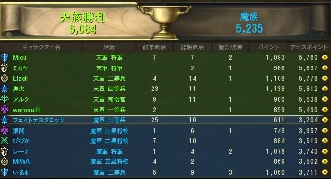 Aion0010-crop.jpg