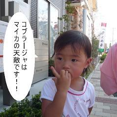 maika220194.jpg