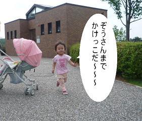 maika22062315.jpg