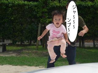 maika2206235.jpg