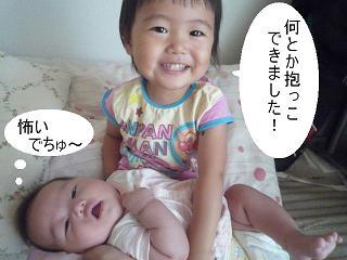 maika2207241.jpg