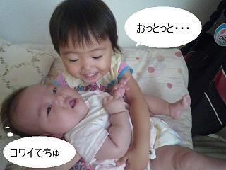 maika2207242.jpg