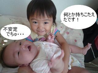 maika2207243.jpg