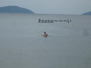 maika22072811.jpg