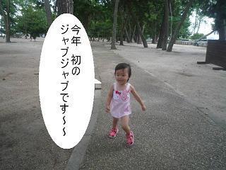 maika2207284.jpg