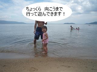 maika2207288.jpg