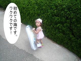 maika2208041.jpg