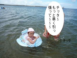 maika22080410.jpg