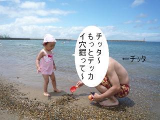 maika22080413.jpg