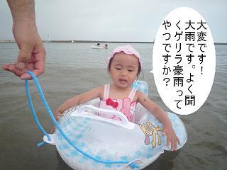 maika22080416.jpg