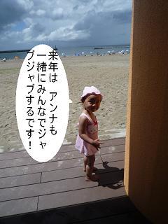 maika22080418.jpg