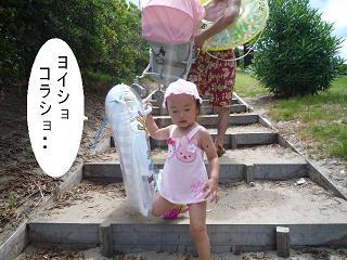 maika2208043.jpg