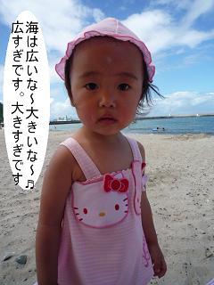 maika2208045.jpg