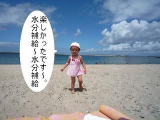 maika2208047.jpg