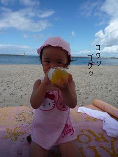 maika2208048.jpg